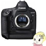 キヤノン デジタル一眼カメラ EOS-1D X Mark II ボディ