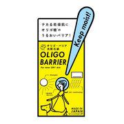 オリゴ・バリア洗顔石鹸