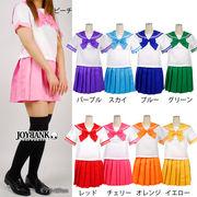 虹色学園☆レインボーカラー セーラー服☆9color【コスプレ衣装/制服】《半額/在庫一掃セール》