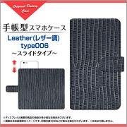 手帳型 スライドタイプ スマホ カバー ケース Leather(レザー調) type006 【手帳サイズ:S】