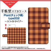 手帳型 スライドタイプ スマホ カバー ケース Plaid(チェック柄) type002 【手帳サイズ:S】