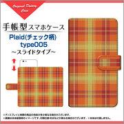手帳型 スライドタイプ スマホ カバー ケース Plaid(チェック柄) type005 【手帳サイズ:S】