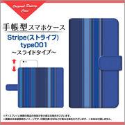 手帳型 スライドタイプ スマホ カバー ケース Stripe(ストライプ) type001 【手帳サイズ:S】