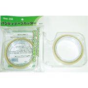 ハンディーテープカッター1P(カッター付) 404-07