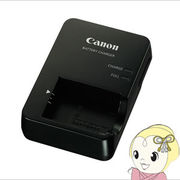[予約]CB-2LH キャノン バッテリーチャージャー