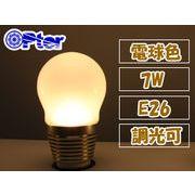 LED薄白電球 330°発光7W 調光可 E26