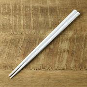 カラフルスティック箸 ホワイト