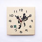 MYCLO 「筆文字」シリーズ時計 02 ありがとう