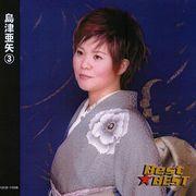 島津亜矢 3/12CD-1180B