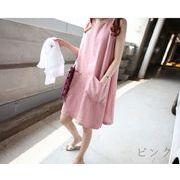 【初回送料無料】ファッションロマンチックワンピ☆全3色♪too-da1125-178