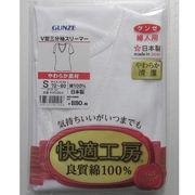 【日本製☆グンゼ新快適工房】婦人 良質綿100% 三分袖スリーマ