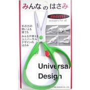 ユニバーサルデザイン みんなのはさみ「mimi」