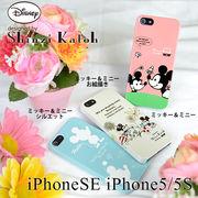 【shinzikatoh-Disney】 シンジカトウ ディズニー iPhoneSE/5S/5専用 ハードケース