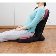 骨盤姿勢ケア座椅子