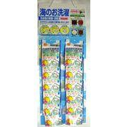 日本漢方研究所 ホタテでお洗濯 除菌・消臭 30g 台紙付