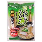 スープまで飲んでも24kcal!こんにゃくうどん 博多和風だし 30食分 ダイエットに