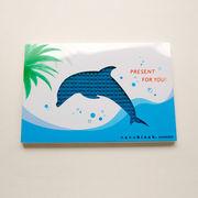 【即納】世界最小級の大人サプライズ☆nanoblockポストカード【イルカ】Gift 特価!