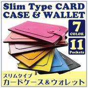 BFI-1674 7色 22ポケット 高級 大容量 薄型 長財布 カードケース