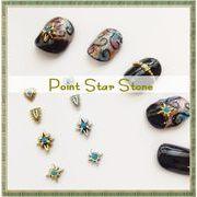 Point Star Stone