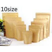 BLHW147300◆5000以上【送料無料】◆【10サイズ】 包装、何でもOK!クラフトラッピング袋