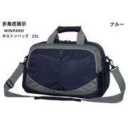 即納 正規代理店 WINPARD【ウィンパード】 WP4258 3色 22L 機能満載なボストンバッグ