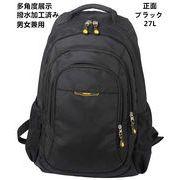 即納 正規代理店  WINPARD【ウィンパード】 WP9689  27L   2色 リュックサック  アウトドア