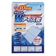 やわらかWアイス枕 1600g(800g2連)10時間持続 /日本製  sangost