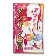 入浴剤(炭酸発泡バスパウダー) タンサン風呂 唐辛子 /日本製