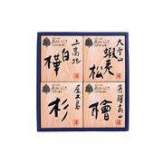 薬用入浴剤 森のいぶき ・ギフトセット1500 /日本製