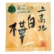 薬用入浴剤 森のいぶき ・上高地・白樺(しらかば) /日本製