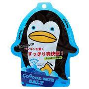 入浴剤 ズーバス ペンギン・バスソルト(クールバス)/日本製