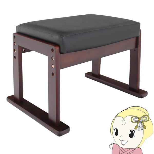 【メーカー直送】ヤマソロ 高座椅子対応オットマンスツール(BKレザー) YAMA-83-843