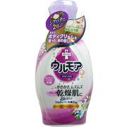 ウルモア 保湿入浴液 クリーミーフローラルの香り 600mL