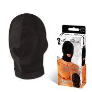 ボンテージマスク 口開きタイプ 安全に楽しめるボンデージマスク LF6007│ストレッチフード