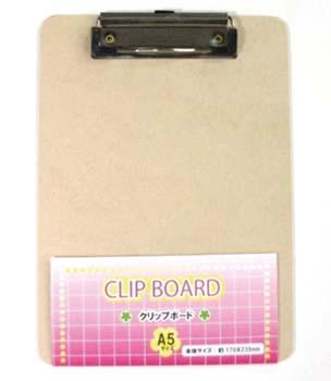 A5バインダークリップボード 403-03