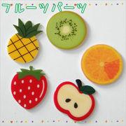 単価29.8円♪デコパーツ♪レトロ可愛いフルーツパーツ/リンゴ・オレンジ・パイナップル・イチゴ