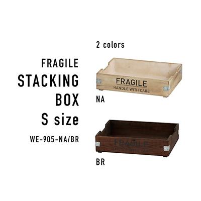 ヴィンテージ木箱をアレンジしたイメージの木製品シリーズ【フラジール・スタッキングボックス・S】