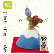 【ご紹介します!安心の日本製!ほっこりかわいい揺れる和雑貨!ちぎり和紙 振り子初夢】