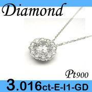 1-1402-11002 AZTD  ◆  Pt900 プラチナ プチ ペンダント&ネックレス ダイヤモンド 3.016ct