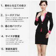 レディース ジャケット+スカート 2点セット オフィス 大きいサイズ リクルートスーツ 女性
