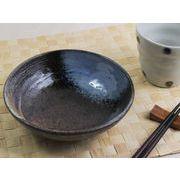 【釉薬のおりなす独創性】 光りさす夜明けの幻想 厚口のゆったり和鉢