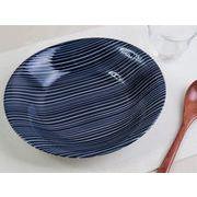 【シャープなモダン・ストライプ】 軽くてうれしい だ円オーバル深大皿