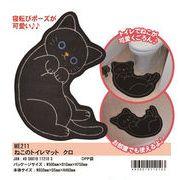 「猫グッズ」ねこのトイレマット クロ