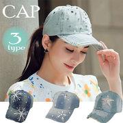 BLHW148016◆5000以上【送料無料】◆キラキララインストーン デニムキャップ/CAP