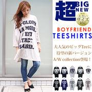 超BIGサイズ★ゆったりWIDEドルマン 七分袖 Tシャツ ワンピース チュニック 大きいサイズ M~6L