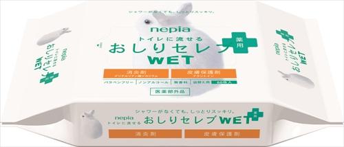 ネピアおしりセレブウエット薬用詰替え 60枚【 王子ネピア 】 【 ウェットティッシュ 】