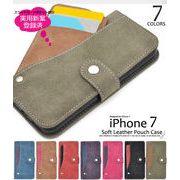 iPhone8/iPhone7用スライドカードポケットソフトレザーケース