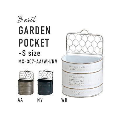ドラム缶をイメージした形状のメタルポットシリーズ【バリル・ガーデンポケット・S】
