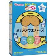 ※和光堂 赤ちゃんのおやつ+Ca ミルクウエハース 1本×8袋