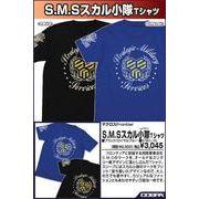 コスパ マクロスFRONTIER S.M.Sスカル小隊Tシャツ